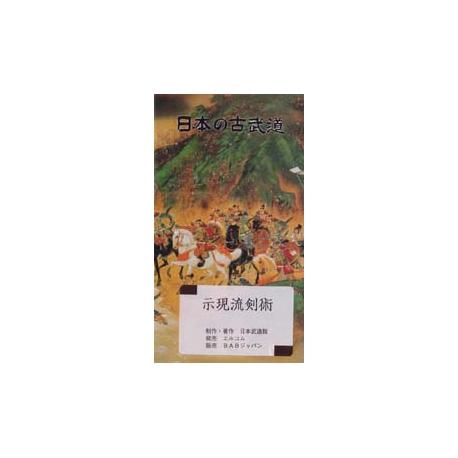 DVD kobudo Kenjutsu - Jigen ryu