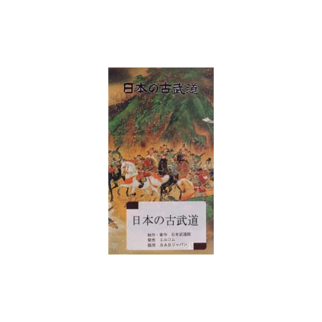DVD kobudo Kenjutsu-Nodachi jigen ryu