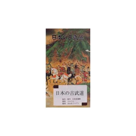 DVD Kobudo Kenjutsu-Shinto munen ryu