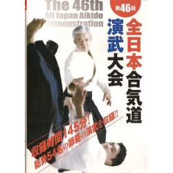DVD 46eme Aikido Japan Démonstration