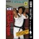 Nunchaku technique-YOKOYAMA Kazumasa