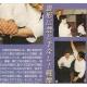Uragata N°2 -KATO Shigemitsu