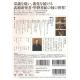 DVD Waza to Jyutsuri 2013-KONO Yoshinori