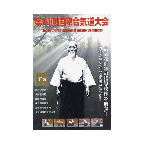 The 10th International congress at Tanabe in 2008 vol.2