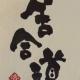 Iaido-Petit format