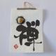 Zen-Petit format