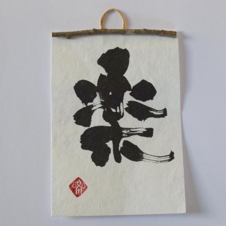 Raku- Petit format