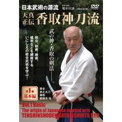 Tenshin Shoden Katori Shinto ryu