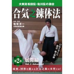 dvd daito ryu sagawa