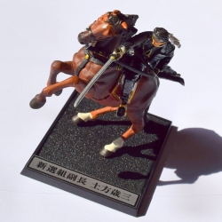 Mini-7 HIJIKATA Toshizo-Goyrokaku