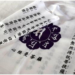 Tenugui Hannya shinkyo violet