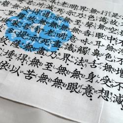 Tenugui Soutra Bouddhiste Hannnya shinkyo bleu