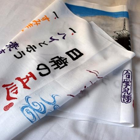 Tenugui-5 étiquettes quotidiennes