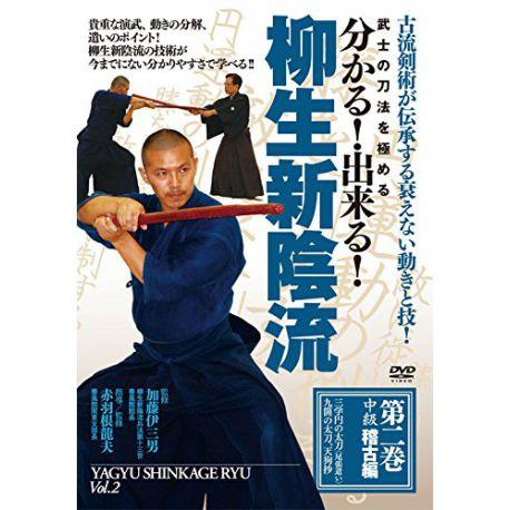 DVD Yagyu shinkage ryu - AKABANE Tatsuo N°2
