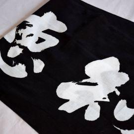 Ténugui -Chi Toku Tai-Noir