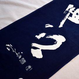 Tenugui-Chi Toku Tai Black