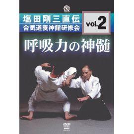 Kokyu ryoku no shinzui N°2-SHIODA Gozo